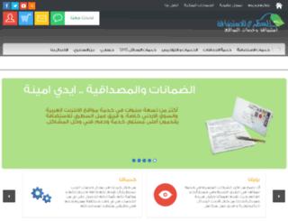 alsatary.info screenshot