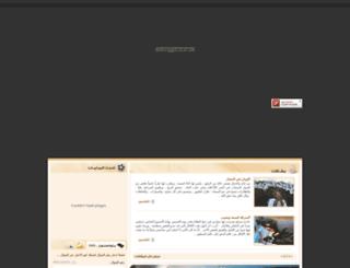 alsayeg.com screenshot