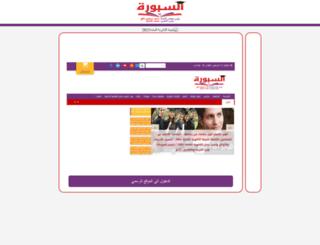 alsbbora.com screenshot