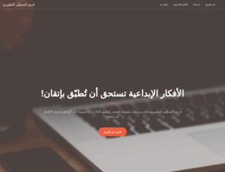 alsbtain.net screenshot