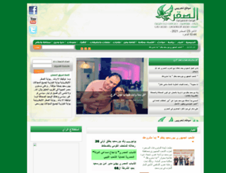 alsckr.com screenshot