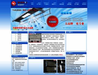 alsdlyj.com screenshot