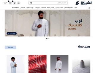 alshiaka.com screenshot