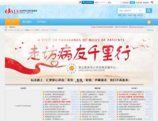 alshome.com screenshot