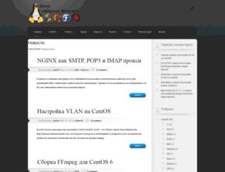 alsigned.ru screenshot