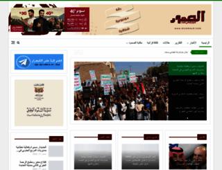 alsomoud.com screenshot