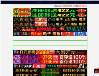 alsrg3h.net screenshot