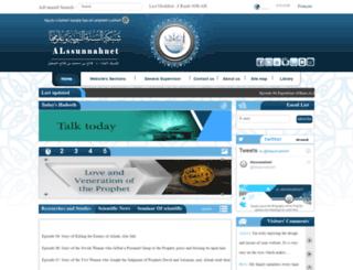 alssunnahnet.com screenshot