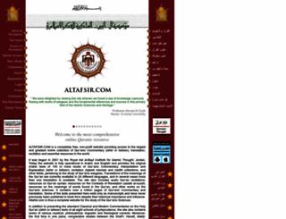altafsir.com screenshot