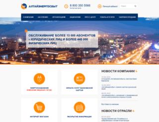 altaiensb.com screenshot