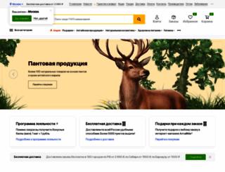 altaimag.ru screenshot