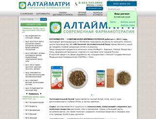 altaimatri.ru screenshot