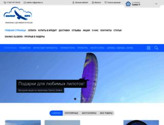 altair-aero.ru screenshot