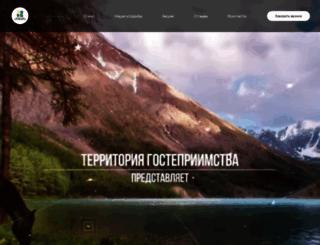 altaisp.ru screenshot