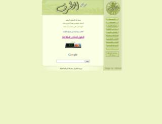 altaraf.com screenshot