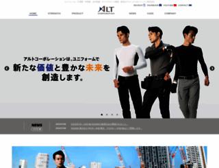 altco.co.jp screenshot