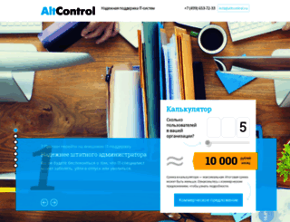 altcontrol.ru screenshot