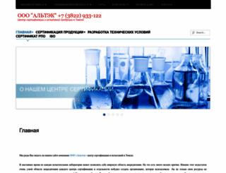 altec70.ru screenshot