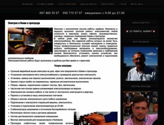 altek.kiev.ua screenshot