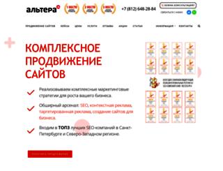 altera-media.com screenshot
