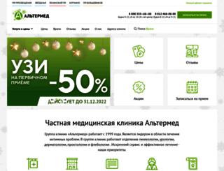 altermed.ru screenshot