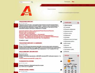 alternativaprofi.com screenshot