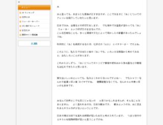 alternativebreaks2011.org screenshot