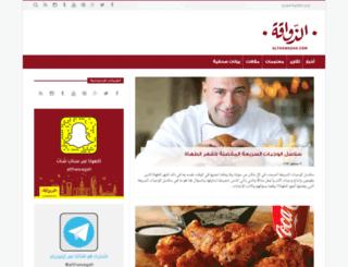 althawagah.com screenshot