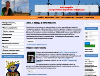 altinfoyg.ru screenshot
