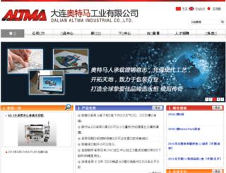 altmaindustry.com screenshot
