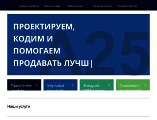 altmedia.ru screenshot