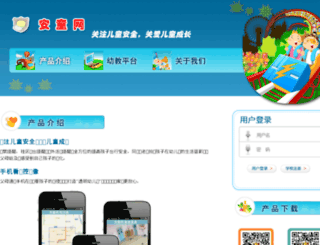 altong.cn screenshot