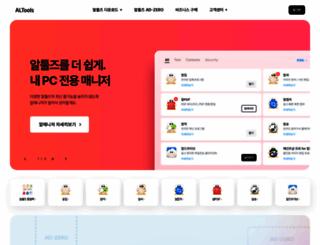altools.com screenshot