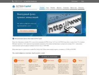 altwebcapital.com screenshot