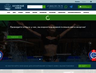 altzamok.ru screenshot