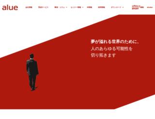 alue.co.jp screenshot