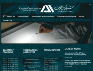alujaincorporation.com screenshot