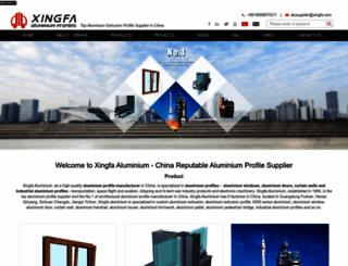 aluminiumsupplier.com.cn screenshot