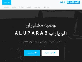 aluparab.com screenshot