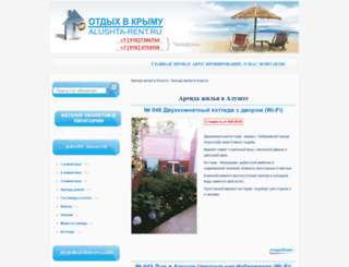 alushta-rent.ru screenshot