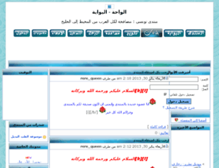 alwaha.fullsubject.com screenshot