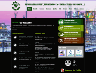 alwahatmc.com.qa screenshot