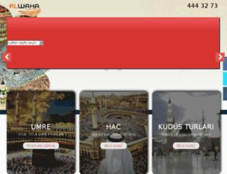 alwahatour.com screenshot