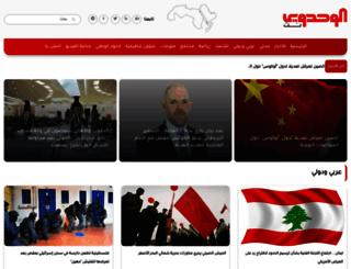 alwahdawi.net screenshot
