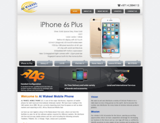 alwakeelmobilephones.com screenshot