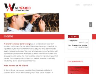 alwaridgroup.com screenshot