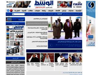 alwasat.com.kw screenshot