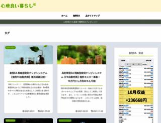 alwaysbrilliant.com screenshot