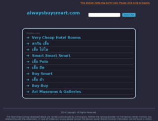 alwaysbuysmart.com screenshot