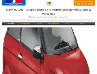 alwayscar.fr screenshot